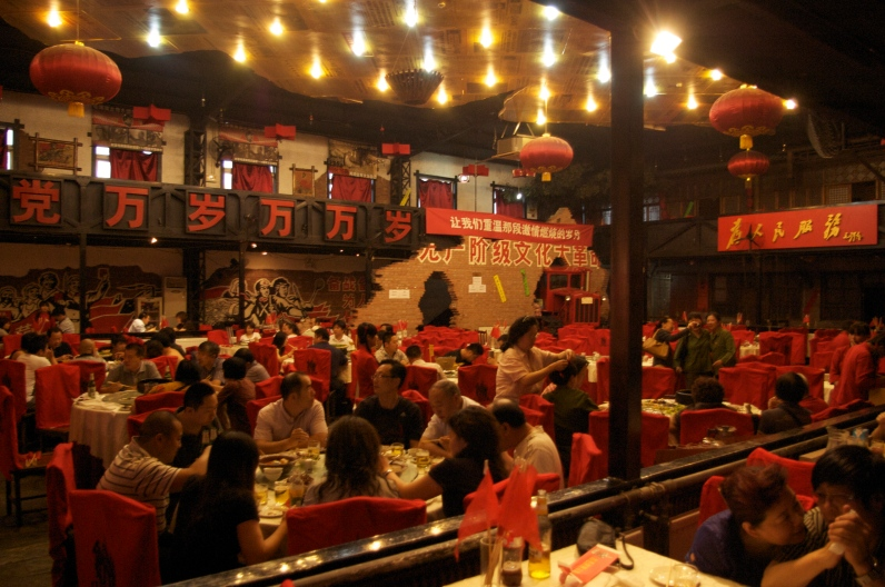 The main dining area.