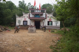 A local temple in a nearby (Xu?) Village.