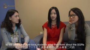 """What do they think about Second Generation Rich Chinese students?"""