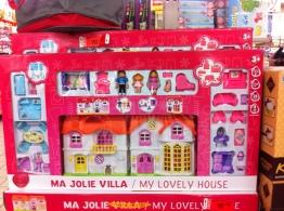My Lovely House
