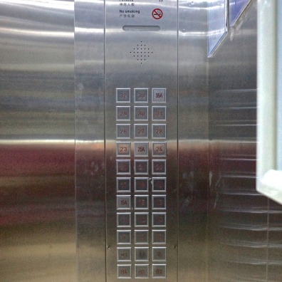 Chinese Elevator Buttons_a