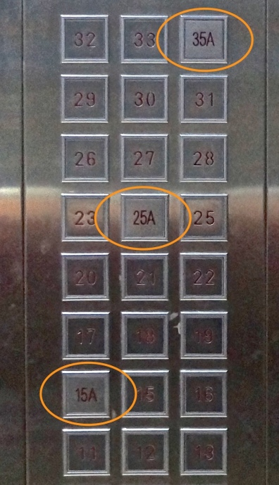 Chinese_Elevator_Buttons_Cu