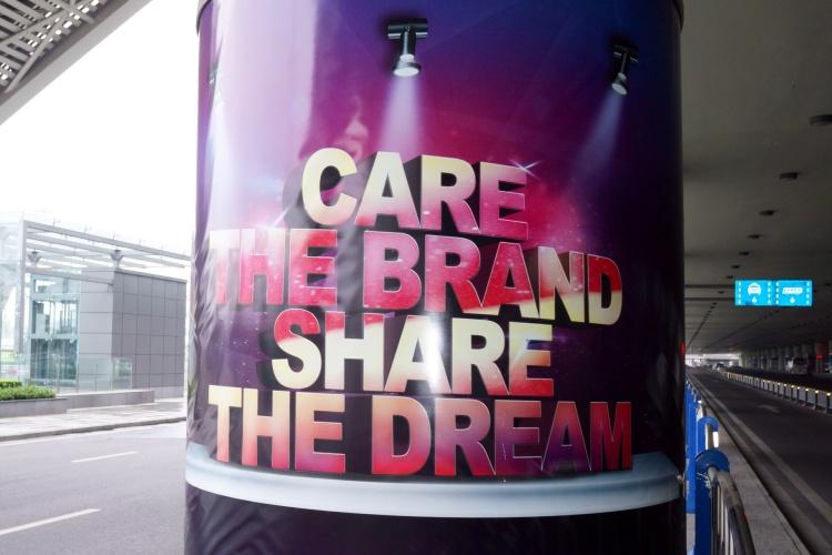 """Care the Brand, Share the Dream"""